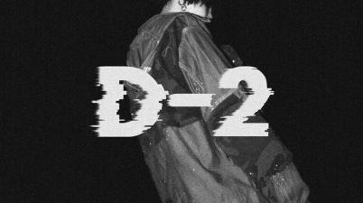 Agust D - Honsool (혼술) Lyrics