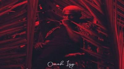 OMAH LAY - Do Not Disturb Lyrics
