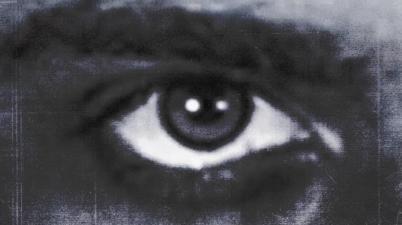 Vic Mensa - No More Teardrops Lyrics