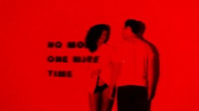 Rock Mafia - No More One More Lyrics