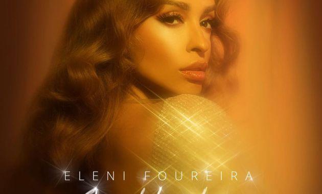 Eleni Foureira - Light It Up Lyrics