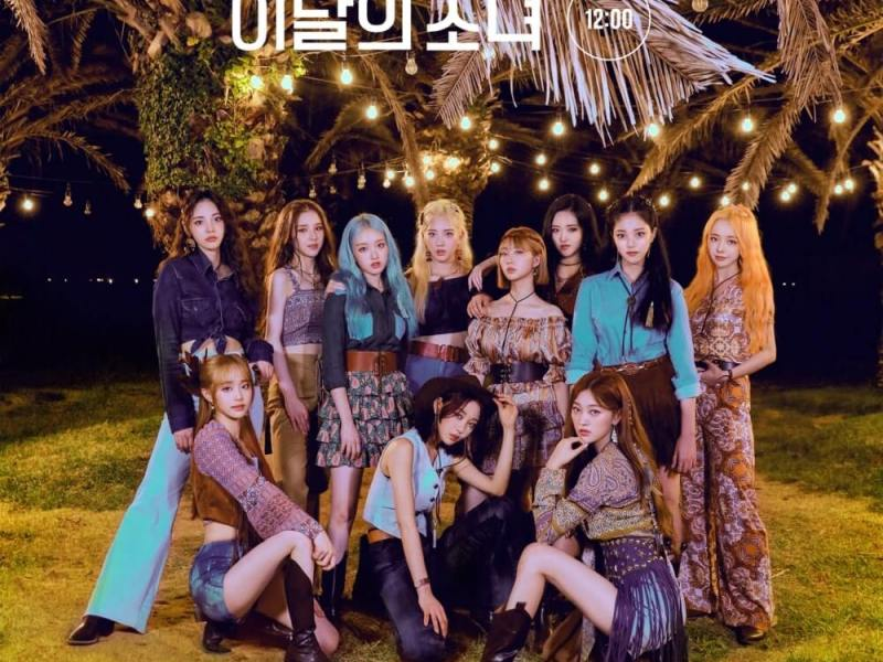 Loona - OOPS! Lyrics Hangul + Romanization