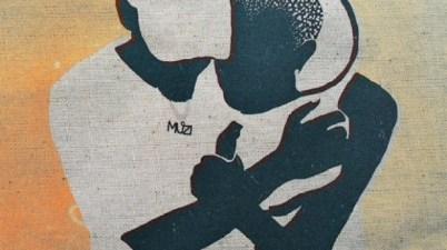 Muzi - MaKhoza Lyrics