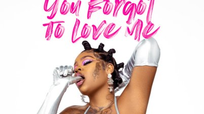 Sukihana - You Forgot To Love Me Lyrics