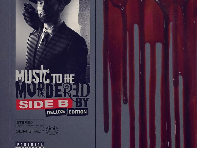 Eminem - Higher Lyrics