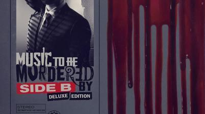 Eminem - These Demons Lyrics