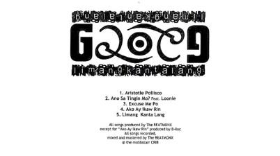 Gloc-9 - ANO SA TINGIN MO Lyrics