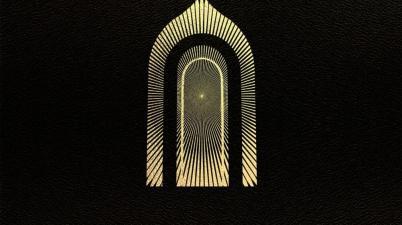 Greta Van Fleet - Trip The Light Fantastic Lyrics