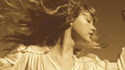 Taylor Swift - Don't You Lyrics