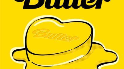 BTS - Butter (Japanese Translations) Lyrics