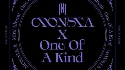 MONSTA X - Heaven Lyrics