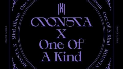 MONSTA X - Rotate Lyrics