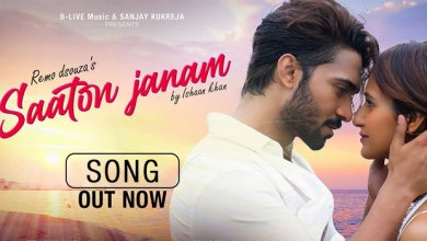 Photo of SAATON JANAM LYRICS – ISHAAN KHAN