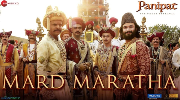 Mard Maratha Lyrics Panipat Movie Songs Status Lyrics Katta