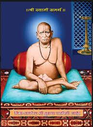 Shree Swami Samarth Nitya Seva Lyrics
