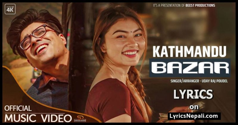 kathmandu bazar song lyrics - pronepali.com