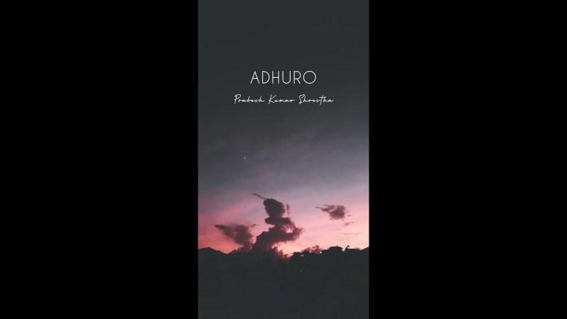 Adhuro lyrics