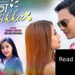 Fikka song lyrics – Kamal Khatri & Melina Mainali | Paul Shah & Anisha Pokhrel | Read Lyrics and full video