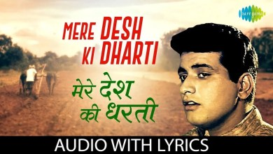Photo of Mere Desh Ki Dharti Full Lyrics | Mahendra Kapoor | Upkar
