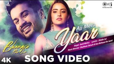 Photo of Ajj Mera Yaar Lyrics In English – Bhangra Paa Le