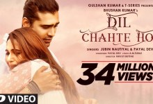 Photo of Dil Chahte Ho Lyrics | Jubin Nautiyal, Mandy Takhar