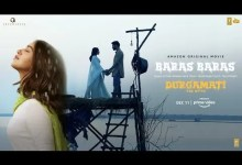 Photo of Durgamati Lyrics | Baras Baras | Bhumi Pednekar