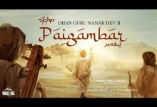 Photo of Paigambar Lyrics DILJIT DOSANJH | Beat Minister