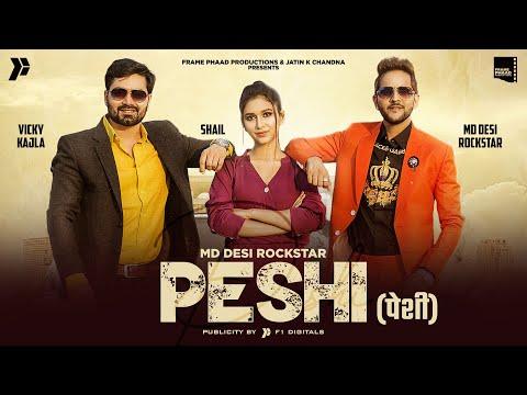 Peshi Lyrics