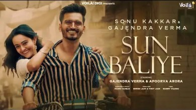 Photo of Sun Baliye Lyrics | Sonu Kakkar | Gajendra Verma