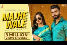 Photo of Majhe Wale Lyrics | Baani Sandhu | MR.Mnv