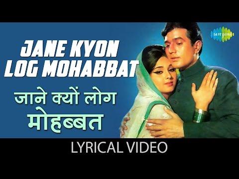 Jane Kyon Log Mohabbat lyrics