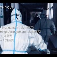 STAY WITH YOU Pinyin Lyrics And English Translation