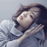 灰色 Pinyin Lyrics And English Translation