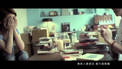 不難 Pinyin Lyrics And English Translation