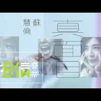 真面目 Pinyin Lyrics And English Translation