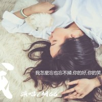 都怪我 Pinyin Lyrics And English Translation