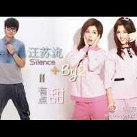 有點甜 Pinyin Lyrics And English Translation