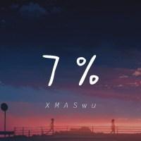 7 % Pinyin Lyrics