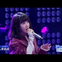 風的顏色 Pinyin Lyrics And English Translation