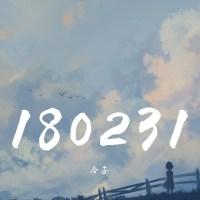 180231 Pinyin Lyrics And English Translation