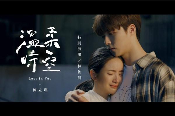 溫柔時空 Pinyin Lyrics And English Translation