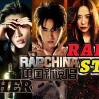 RAPSTAR Pinyin Lyrics