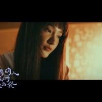 孤獨的人我們一起出發 Pinyin Lyrics And English Translation