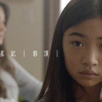 水星記 Pinyin Lyrics And English Translation