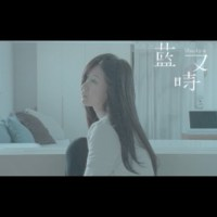 秘密 Pinyin Lyrics And English Translation