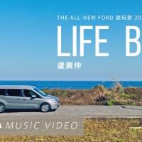 Life Box Pinyin Lyrics And English Translation