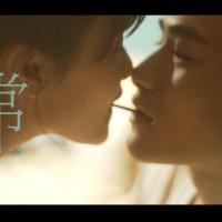 日常 Pinyin Lyrics And English Translation