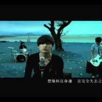 不能說的祕密 Pinyin Lyrics And English Translation
