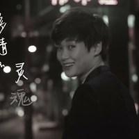 軟肋 Pinyin Lyrics