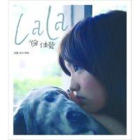 最遠的遠方 Pinyin Lyrics And English Translation